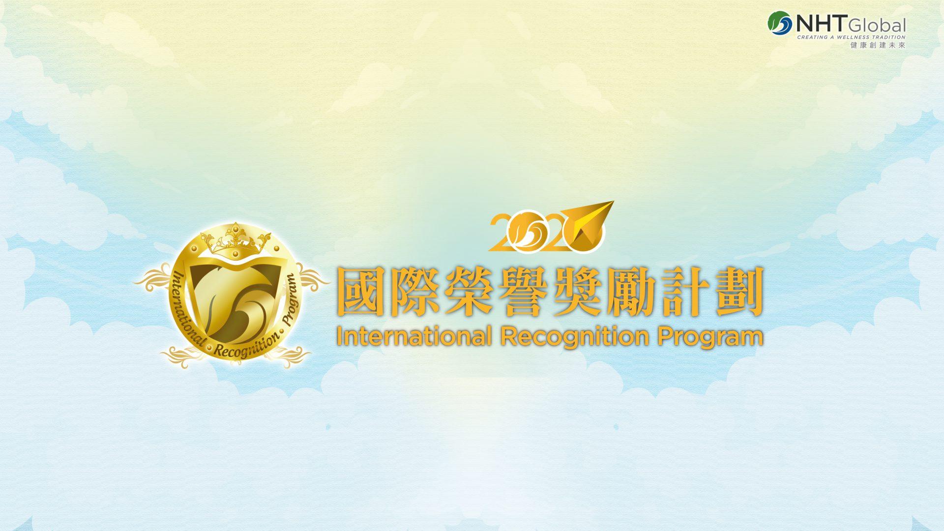HK-2019_Bday_Q4-APP