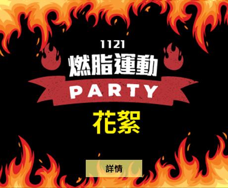 Banner-1121News